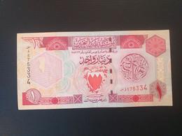 BAHREIN 1 DINAR 1998 - Bahrain