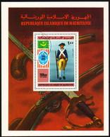 Mauritania 1976 Mi 533 Bicentenary Of The Independence Of The US - CTO - Mauritania (1960-...)