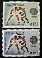 MAROC 1968 RARE VARIETE DU Y&T N° 575 AVEC COULEUR DU 576 AVEC NORMAL N** - Morocco (1956-...)
