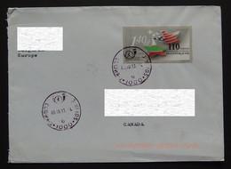 2013 Bulgaria To Canada Cover - Briefe U. Dokumente
