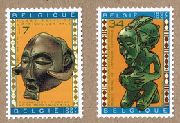 Belgium 1997 Royal Museum For Central Africa Mask Sculptures Art MNH - Unused Stamps