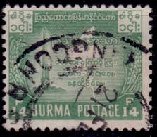 Myanmar, Burma, 1953, 5th Anniversary Of Independence, 14p, Used - Myanmar (Burma 1948-...)