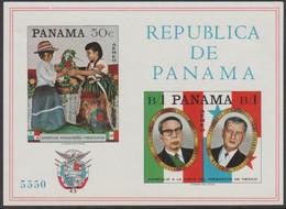 10/5 PANAMA - 1968 Mexico Friendship Souvenir Sheet. Scott C361Ab. MLH - Panama