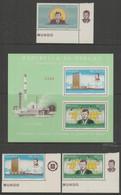 10/5 PANAMA - 1966J. F. Kennedy Set Plus Souvenir Sheet. Scott 473-473B. Mint Light Hinge - Panama