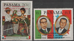 5/5 PANAMA - 1969 Philatelic Expo Overprint. Scott C364-A. Mint - Panama