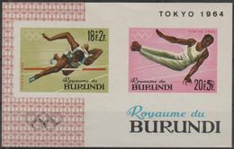 5/5 BURUNDI - 1964 Imperf Olympic Games Souvenir Sheet. Scott B8. MNH - 1962-69: Ungebraucht