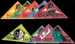 ABOMINABLE SNOWAN--ODD SHAPED-PART SET OF 9v- BHUTAN-1966-MNH-ABHTS-46 - Bhutan