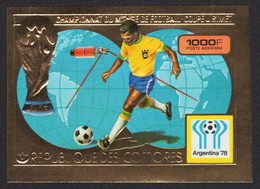 Komoren 1978 - Mi-Nr. 391 A ** - MNH - Ungez / Imp - Gold - Fußball / Soccer - Komoren (1975-...)