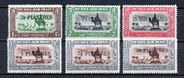 T1-15 Soudan PA N° 13 à 18 * (charnière Légère)  A Saisir !!!  Avions - Sudan (1954-...)