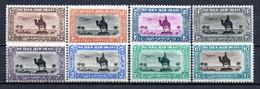 T1-15 Soudan PA N° 21 à 28 * (charnière Légère)  A Saisir !!!  Avions - Sudan (1954-...)