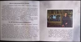 Russia, 2020, Mi. 2896 (bl. 309), 150th Birth Anniv. Of Rylov, 2nd Form Of Issue, Tip II, Imperf., Souvenir Pack Booklet - Blocks & Kleinbögen