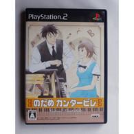 PS2 Japanese : Nodame Cantabile SLPS-25780 - Sony PlayStation
