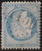 60A Obl BUREAU SUPPLEMENTAIRE GC 4456 St-Julien-d'Empare (11 Aveyron ) Ind 7 - 1849-1876: Periodo Clásico