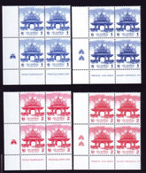 Thailand Stamp Mixed Lot - Thailand
