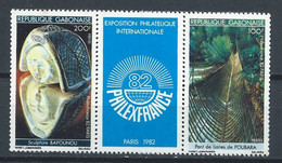 Gabon YT 494A Neuf Sans Charnière XX MNH - Gabon