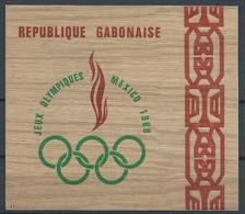 Gabon YT Bloc 11 Avec Carnet Neuf Sans Charnière XX MNH - Gabon