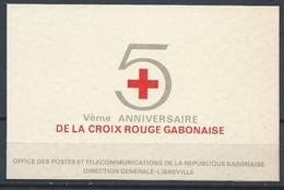 Gabon YT Bloc 14 Avec Carnet Neuf Sans Charnière XX MNH - Gabon