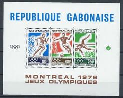 Gabon YT Bloc 26 Avec Carnet Neuf Sans Charnière XX MNH Sport - Gabon