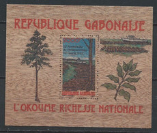 Gabon YT Bloc 43 Avec Carnet Neuf Sans Charnière XX MNH Bois Wood - Gabon
