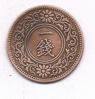 1 SEN  1923  JAPAN /3970/ - Japan