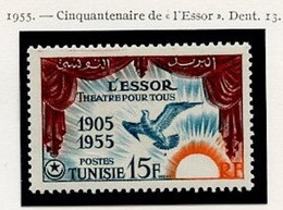 Tunisie - Tunesien - Tunisia 1955 Y&T N°389 - Michel N°(?) *** - 15f Théâtre Pour Tous - Unused Stamps