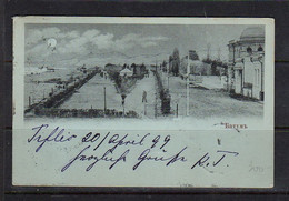 1899 Батумъ Batum Georgia (2-114) - Georgia
