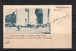 1905 Самаркандъ Samarkand (2-16) - Uzbekistan