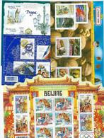 Lot De Blocs Feuillets Année 2008 Sous La Faciale De 30.13 €  (Lire Descriptif) Port Gratuit Pour La France - Collezioni