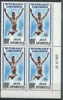 Gabon YT PA 6 En Coin Daté Du 25.6.1962 Neuf Sans Charnière XX MNH Sport - Gabon
