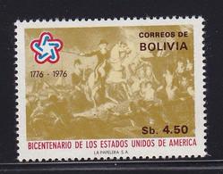 Bolivia 1976, Horse, Minr 911 MNH. Cv 2,20 Euro - Bolivie