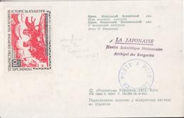 Kerguelen, CP (Jardin Exotique), Cachet La Japonaise + Posté à Bord Sur TP Russe - Lettres & Documents
