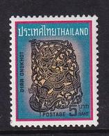 Thailand 1969, Minr 562 MNH. Cv 7,50 Euro - Thailand