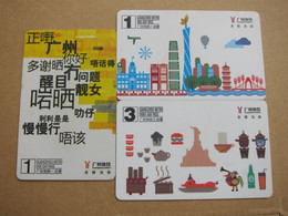 Guangzhou Metro One-day Pass And Three-day Pass, Three Cards - Unclassified