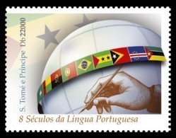 SAO TOME 2015 ** Countries Of Portuguese Language Flags Flaggen M/S - OFFICIAL ISSUE - A1641 - Stamps