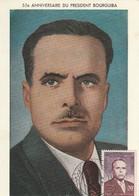 55e Anniversaire Du Président Bourguiba Monastir 3 Aout 1958 - Tunisia