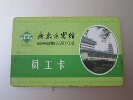 Guangdong Guest House, Guangzhou China, Staff Card - Hotel Keycards