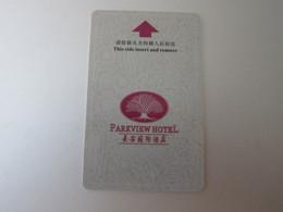 Parkview Hotel ChangAn Town, China - Hotel Keycards