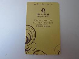 Hengda Hotel(evergrande Hotel), Qingyuan China - Hotel Keycards