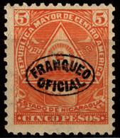 Nicaragua 1898 Mi D95 Coat Of Arms In A Triangle (orange) MNH - Nicaragua