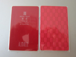 Marriott Executive Apartments The OCT Harbour,Shenzhen - Hotel Keycards