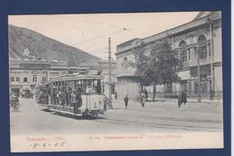 CPA Georgie TIFLIS Tramway Circulé Voir Dos - Georgia