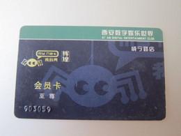 Xi'An Digital Entertainment Club Chip Card - Unclassified