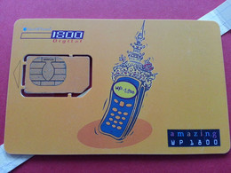 THAILAND SIM GSM 1800 Amazing WP - With Numbers USIM RARE Used (BH1219b5 - Thaïlande