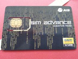 THAILAND SIM GSM Advance Evolution 1 - With Numbers USIM RARE MINT (BH1219b5 - Thaïlande