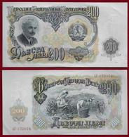 BULGARIA 200 LEVA 1951 P#87 AUNC (NT#01) - Bulgaria