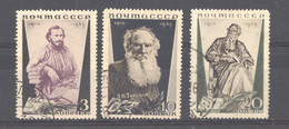 Ru0  -  Russie  :  Yv  577-79    (o) - Used Stamps