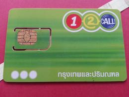 THAILAND SIM GSM 12Call AIS Gemplus 2 - With Numbers USIM RARE Used (BH1219b5 - Thaïlande