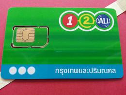 THAILAND SIM GSM 12Call Verte - With Numbers USIM RARE Used (BH1219b5 - Thaïlande