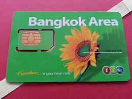THAILAND SIM GSM 12Call Bangkok Area Pliée  - With Numbers USIM RARE Used Not Perfect (BH1219b5 - Thaïlande
