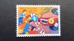 1978 Yv 688 MNH B36 - Algeria (1962-...)